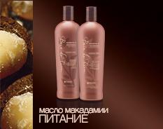масло макадамии - ПИТАНИЕ
